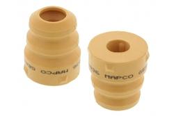 MAPCO 32836/2 Rubber Buffer, suspension